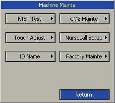 1. NIBP Test: Select NIBP Test to test NIBP. 2. CO 2 Mainte: Select CO 2 Mainte to maintain CO 2. 3.