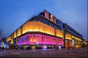 WF CENTRAL is a premium lifestyle retail destination, a world-class, 150,000 sq. m. retail, fine dining and hospitality hub in Wangfujing, in the centre of Dongcheng District, Beijing.