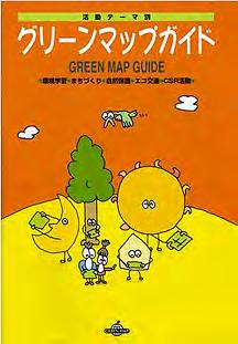 Green Maps. EXPO made a profit!