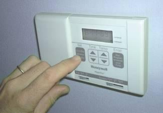 Energy Saving Tips Regulate heating and cooling systems Set the temperature 8 degrees lower when you are asleep or away in the winter Set the temperature 7 degrees higher when you